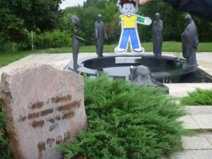 Flat Stanley in the Garden of Philosophers