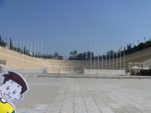 Flat Stanley at Panathinaiko Stadium