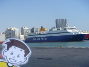 Flat Stanley ready to get on the ferry in Greece